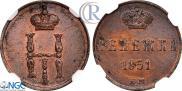 Denezhka 1851 year