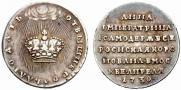 Жетон 1730 года
