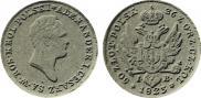 50 złotych 1823 year