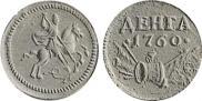 Денга 1760 года