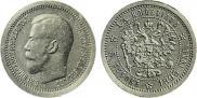 1/3 империала - 5 русов 1895 года