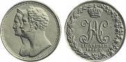 Medal 1836 year