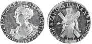 2 рубля 1726 года