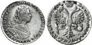 Полтина 1728 года