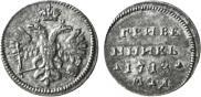 Гривенник 1713 года