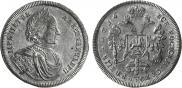 2 червонца 1714 года