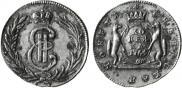 1 копейка 1764 года