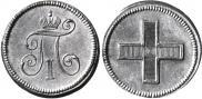 Жетон 1796 года