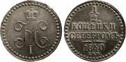 1/2 kopeck 1840 year