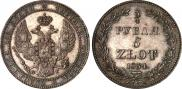 1 грош 1829 года
