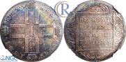1 rouble 1801 year
