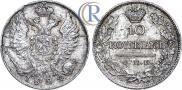 10 kopecks 1824 year