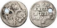 Алтын 1712 года