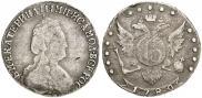 15 копеек 1780 года