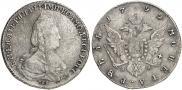 1 рубль 1792 года