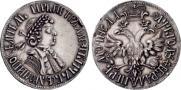 Жалованная монета 1702 года