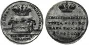 Token Coin 1724 year