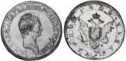 1 рубль 1802 года