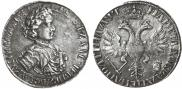 Poltina 1705 year