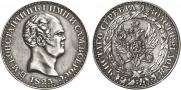 1 rouble 1825 year