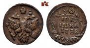 Polushka 1738 year