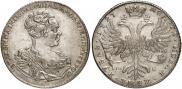 1 рубль 1727 года