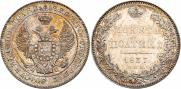 Полтина 1837 года