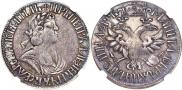 Полтина 1702 года