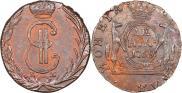 Denga 1769 year
