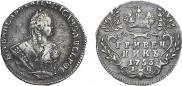 Grivennik 1753 year