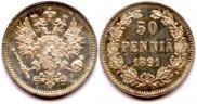 50 пенни 1891 года