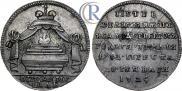 Жетон 1725 года