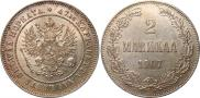 2 markkaa 1907 year