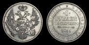 6 рублей 1831 года