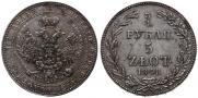 3/4 рубля - 5 злотых 1841 года