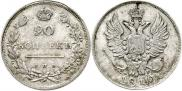 20 kopecks 1810 year
