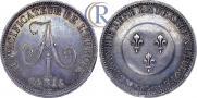 2 франка 1814 года
