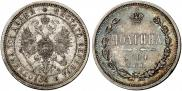Poltina 1864 year