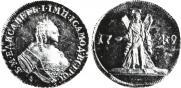 2 червонца 1749 года