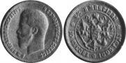 2/3 империала - 10 русов 1895 года