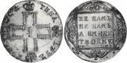 Poltina 1797 year