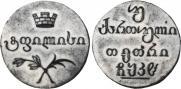 Doble abaz 1828 year