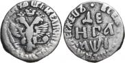 Denga 1710 year