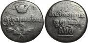 Half-Abaz 1806 year