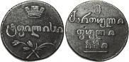 Полуабаз 1810 года