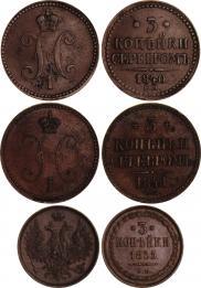 3 kopecks 1840 year
