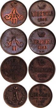 Денежка 1863 года
