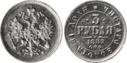 3 рубля 1882 года