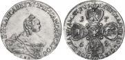10 рублей 1759 года