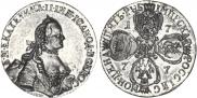 5 roubles 1777 year